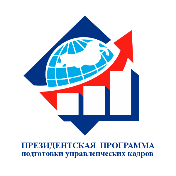 лого президентская программа