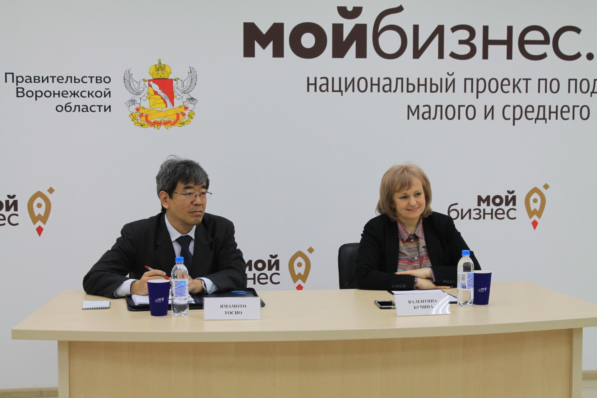 27 февраля министр Посольства Японии в России Ямамото Тосио побывал с визитом в Воронеже
